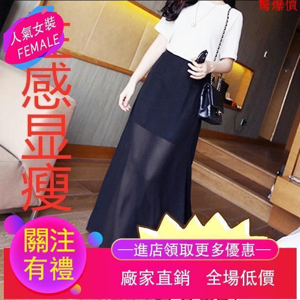 Chân Váy Dài Lưng Cao Xẻ Tà Quyến Rũ Cho Nữ 2020