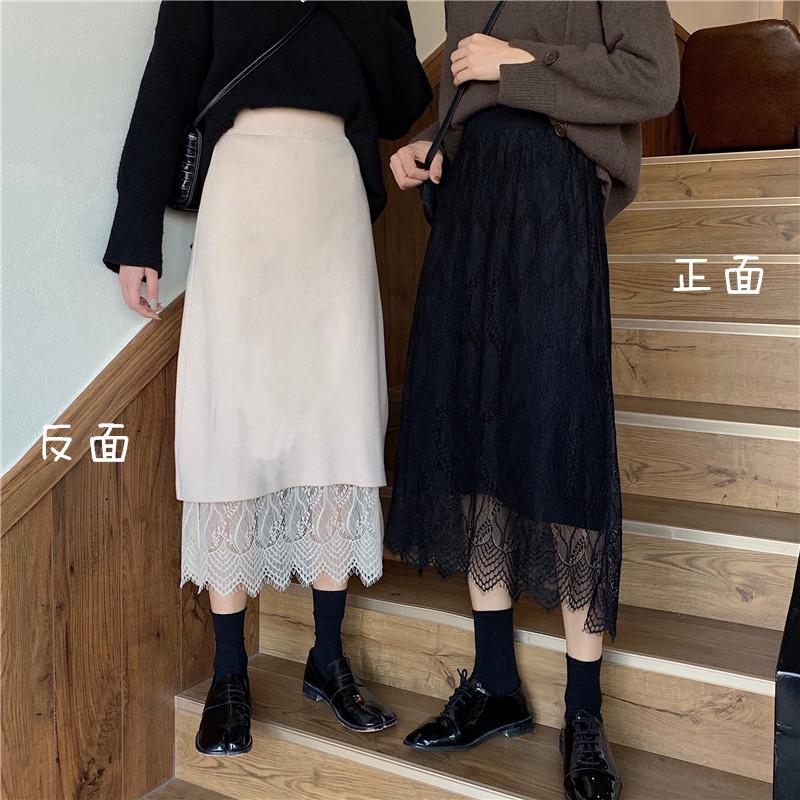 Chân Váy Dài Phối Ren Thời Trang Nữ Tính
