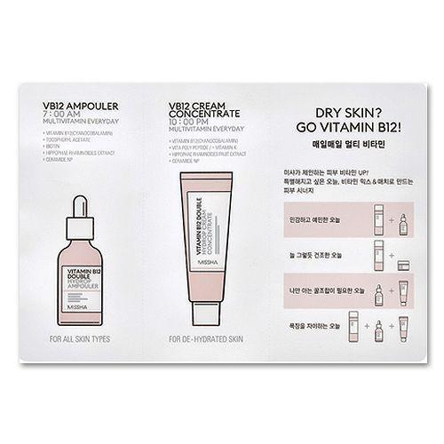 Gói dùng thử MISSHA Vitamin B12 Double Hydrop_Ampouler&Cream Concentrate(1ml ea/film)
