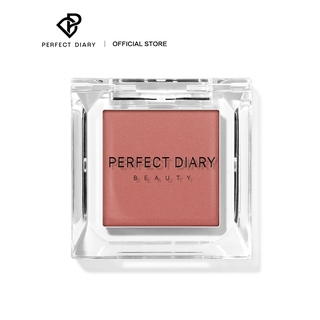 Hình ảnh Perfect Diary Collector EyeShadow V serise 1.2g