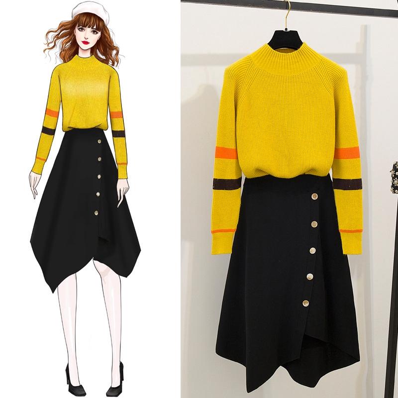 Bộ Áo Sweater Cổ Cao Dáng Rộng + Chân Váy Chữ A Dài Xinh Xắn Dành Cho Nữ