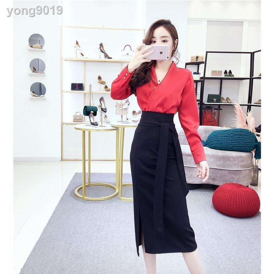 Bộ Áo Sơ Mi Dài Tay + Chân Váy Lưng Cao Xinh Xắn Theo Phong Cách Hàn Quốc Dành Cho Nữ 2020