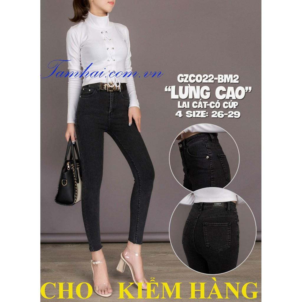 Quần jeans tôn dáng đẹp - C022
