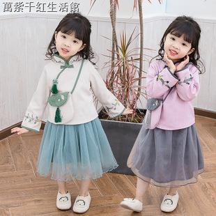 Bộ Áo Dài Tay + Chân Váy Kiểu Trung Hoa Xinh Xắn Cho Bé Gái
