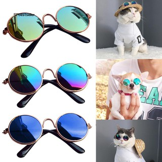 SPBSFashion Pet Puppy Dog Cat Sunglasses Eye-Wear Protection Glasses Photo Props