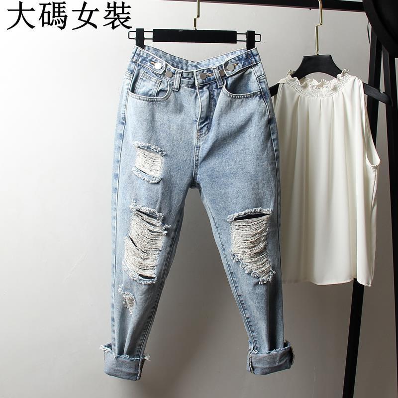 Quần Jeans Rách Form Rộng Phong Cách Hàn Quốc Cho Nữ