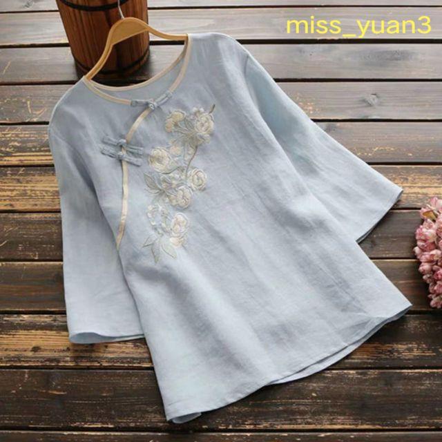 Chân Váy Cotton Dáng Rộng Kiểu Retro Thời Trang 2019
