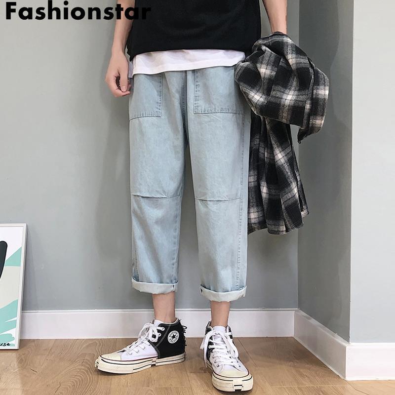 Quần jeans lửng form rộng thời trang năng động