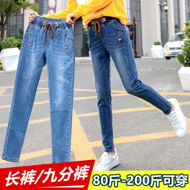 Quần Jeans Nữ Lưng Cao Co Dãn Thời Trang