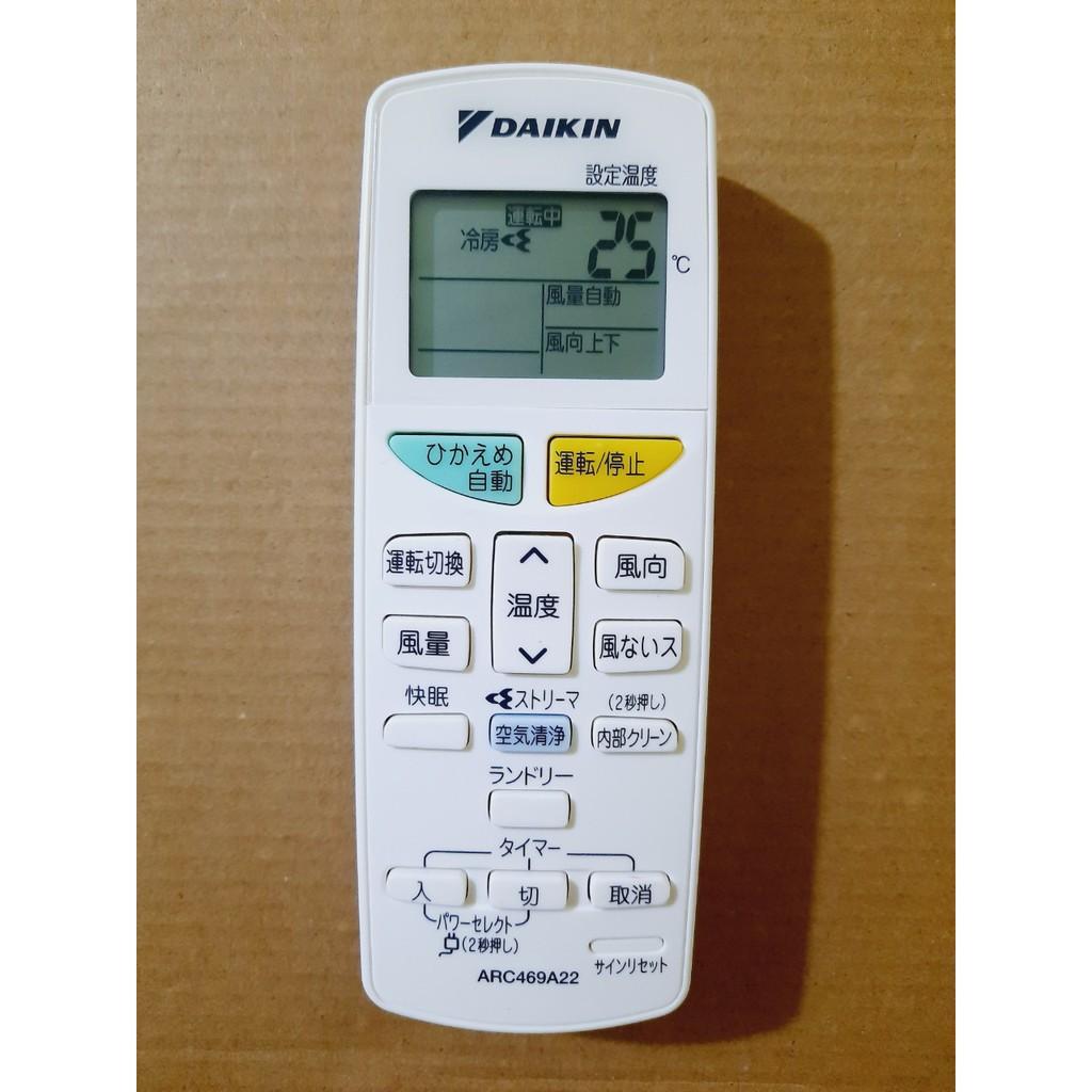 Remote Điều khiển điều hòa Daikin hàng nội địa, nhật bãi - Hàng chính hãng mới 100% Tặng kèm Pin