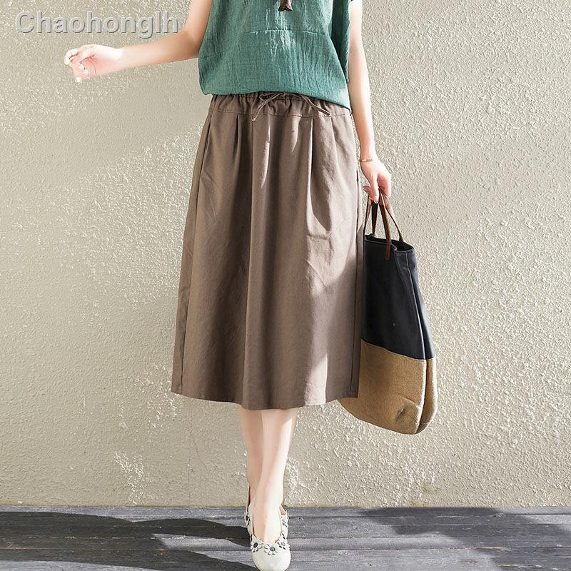 Chân Váy Dài Dáng Rộng Kiểu Retro Thiết Kế Thanh Lịch Cho Nữ