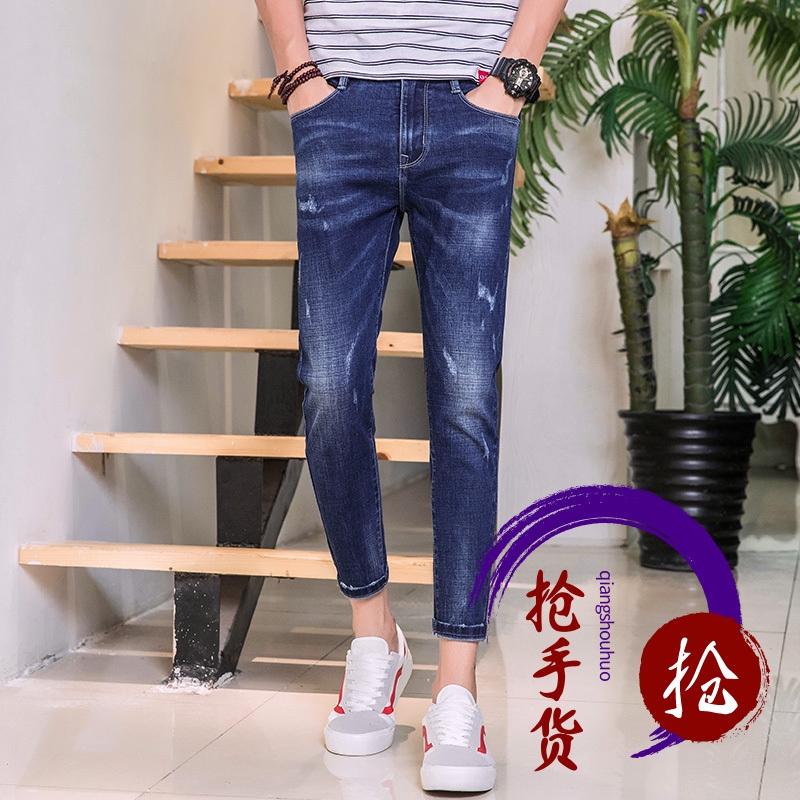 Quần Jeans Lửng Thời Trang Năng Động Cho Nam