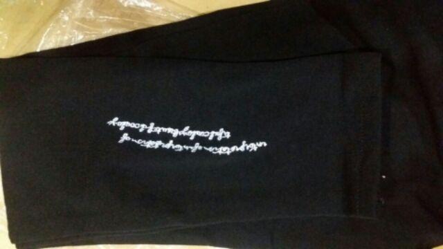 Combo sản phẩm bầu và quần lót