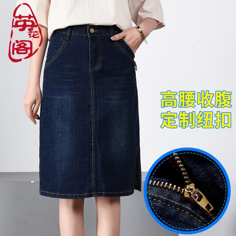 Chân Váy Denim Chữ A Lưng Cao Xinh Xắn Dành Cho Nữ / Dưới 200kg