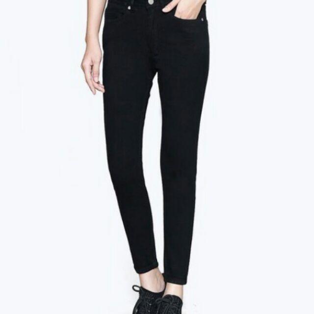 Quần jeans dáng dài