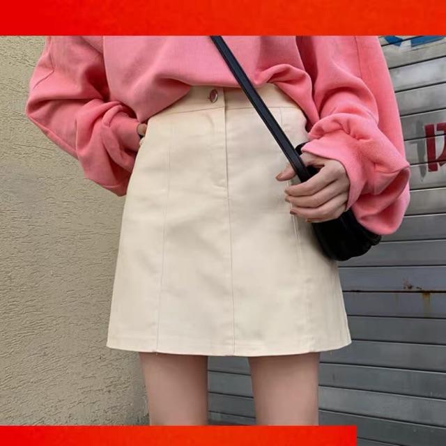 Chân Váy Jean Cạp Cao Phong Cách Thời Trang