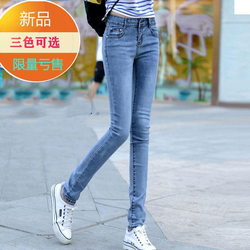 Quần Jeans Nữ Kiểu Dáng Thời Trang Cá Tính, Trẻ Trung
