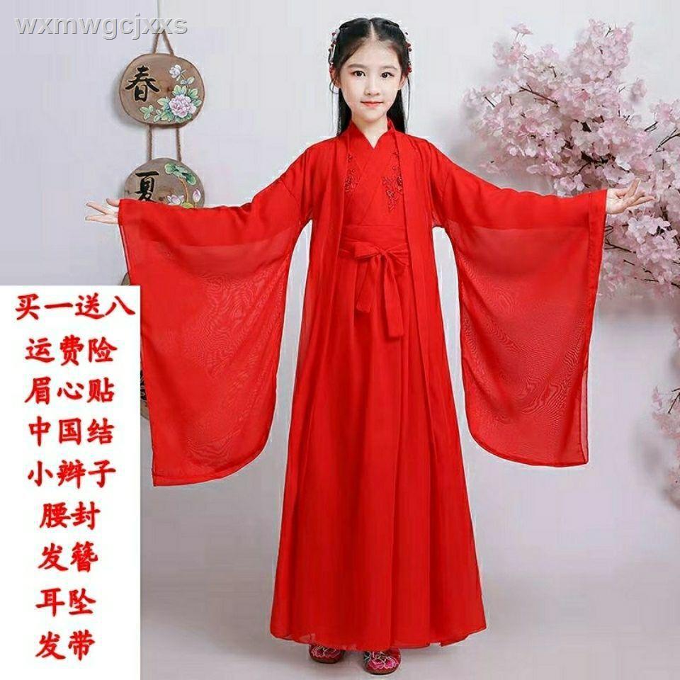 Chân Váy Dài Màu Tím Phong Cách Trung Hoa