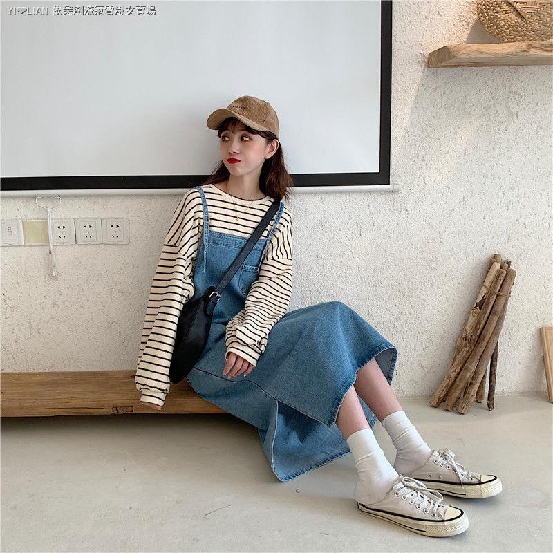 Chân Váy Denim Dài Xẻ Tà Phong Cách Hàn Quốc