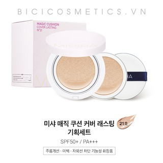 Phấn nước kiềm dầu Missha Magic Cushion Cover lasting SPF 50+ PA+++