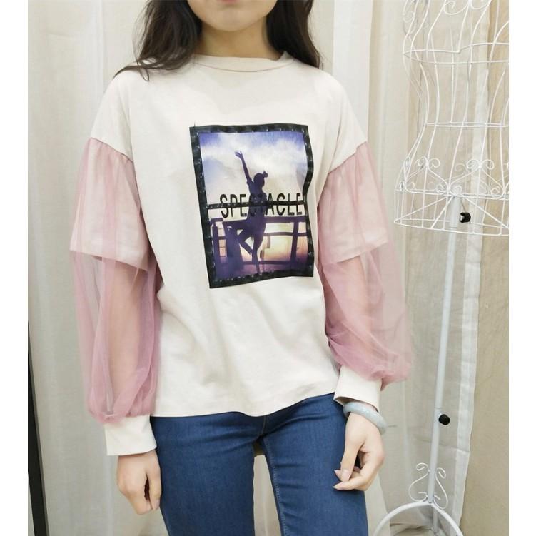 Thời Trang Nữ, áo thun kiểu tay lưới phá cách, GH3855 - TRẮNG