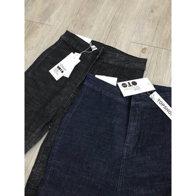 Quần jeans nữ cạp cao không túi chất siêu co giãn topshop - Vải xước