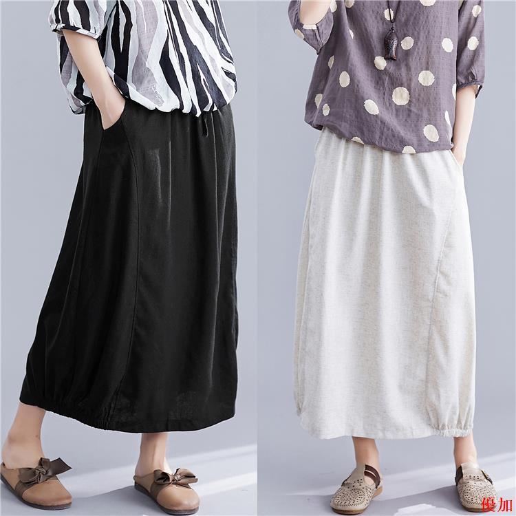 Chân Váy Vải Lanh Phối Cotton Kiểu Retro Nữ Tính