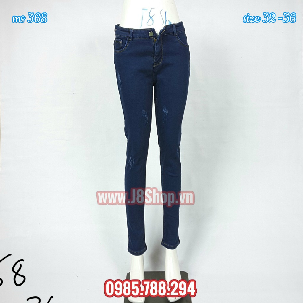 [Jeans Hằng Yên] Quần Jean Nữ Lưng Thấp size 32-36 chất liệu 2 da ms 2365-368