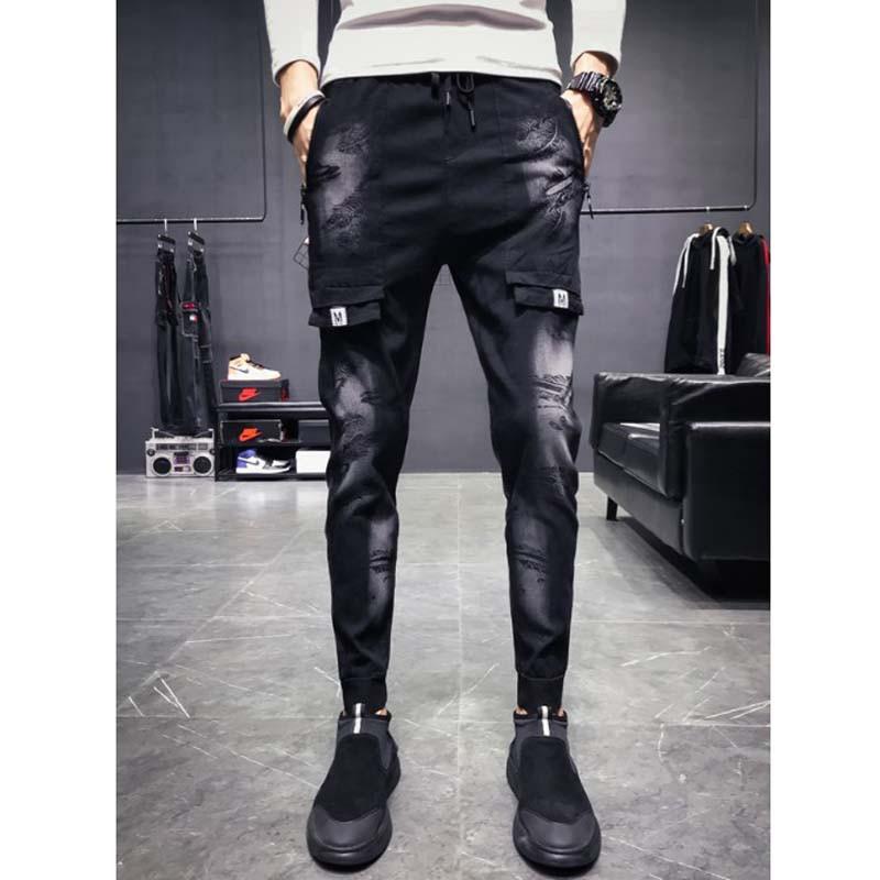 quần jeans jogger hình lông vũ Mã: ND1307