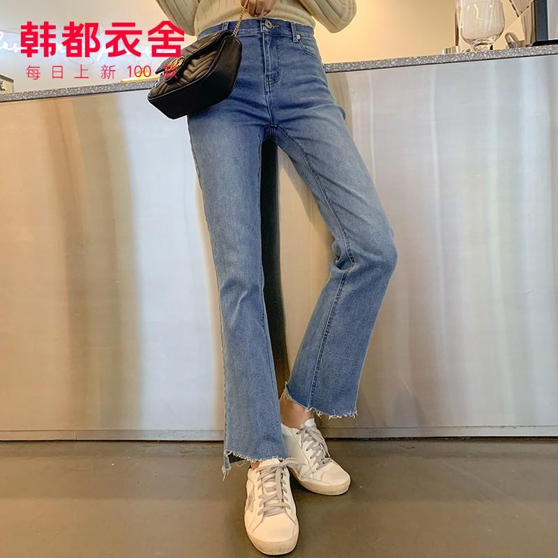Quần Jean Nữ Thời Trang Hàn Quốc 2020