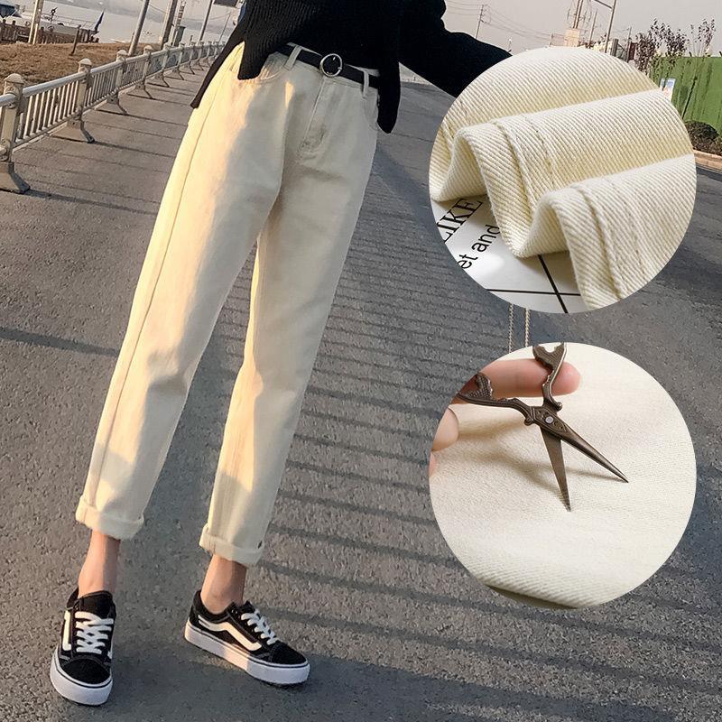 Quần Jeans Nữ Lưng Cao Dáng Rộng Thời Trang Cá Tính