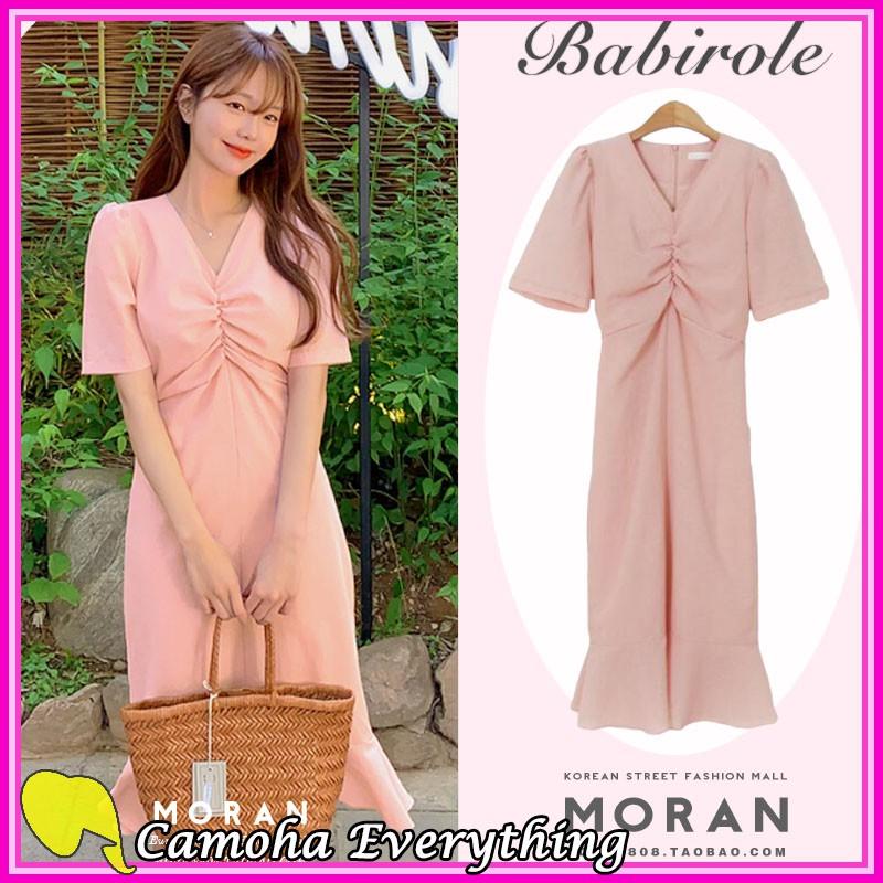 Váy đầm hồng đơn giản đuôi cá V337 - Camoha everything