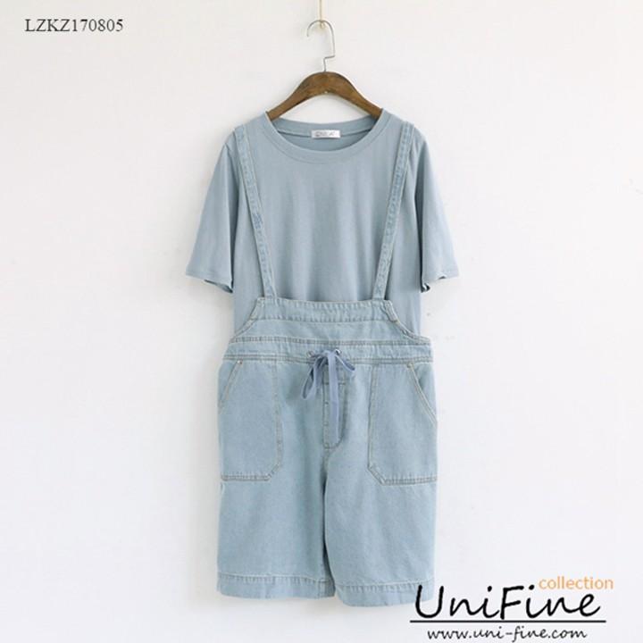 Yếm jean dáng lửng - LZKZ170805