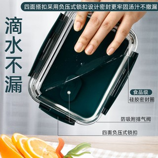 Hình ảnh Spot Chuangde Office Workers Glass Lunch Box Can be Microwave Heated Special Bowl Separating Fresh-keeping Lunch Box Student