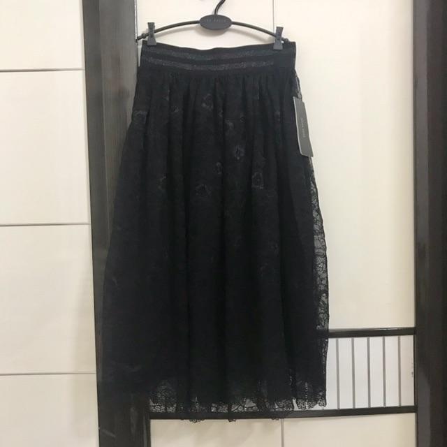 Chân váy ren Zara Authentic