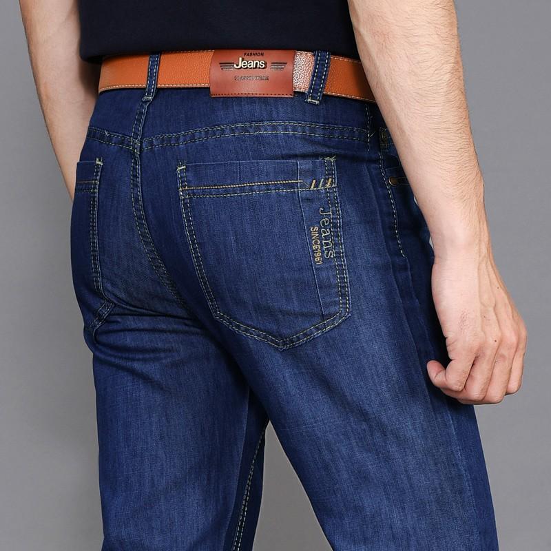 Quần jean dài ống thẳng dày thời trang doanh nghiệp cho nam