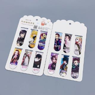 Đồ Kẹp Sách Nam Châm MAGNETIC BOOKMARK - 6 cái Anime Demon Slayer Kimetsu No Yaiba Kamado Tanjirou Magnet Bookmark