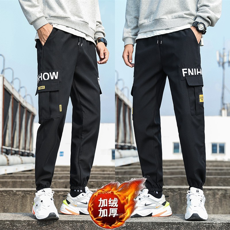 Quần Jeans Nam Ống Rộng Size S-2xl