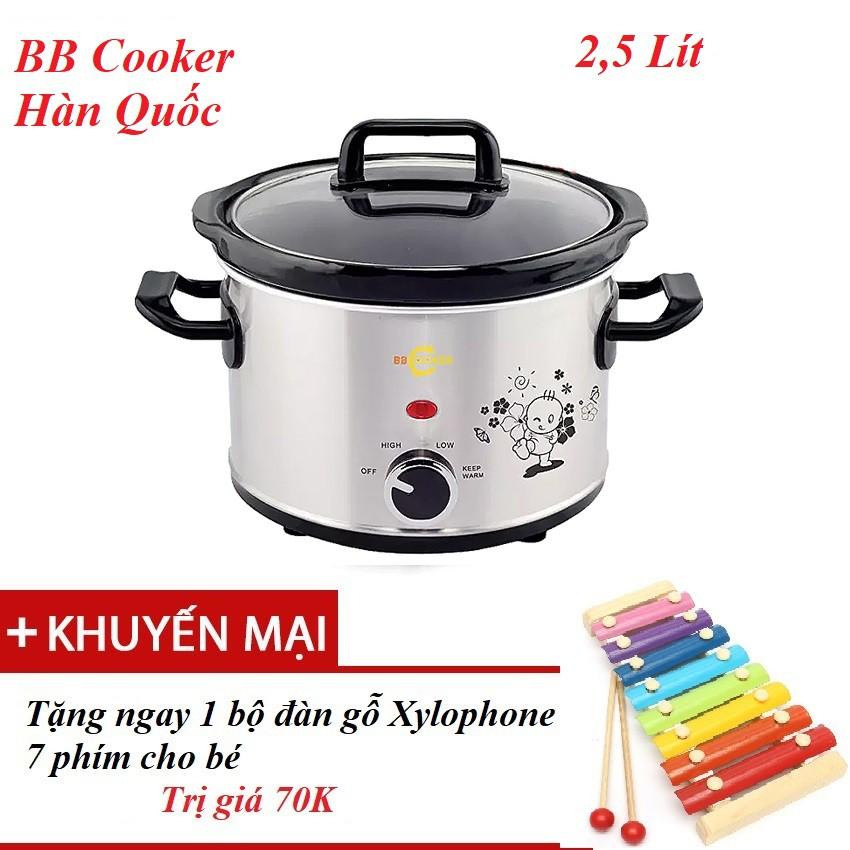 Nồi nấu cháo chậm BBcooker Hàn Quốc 2,5L ( Tặng quà)