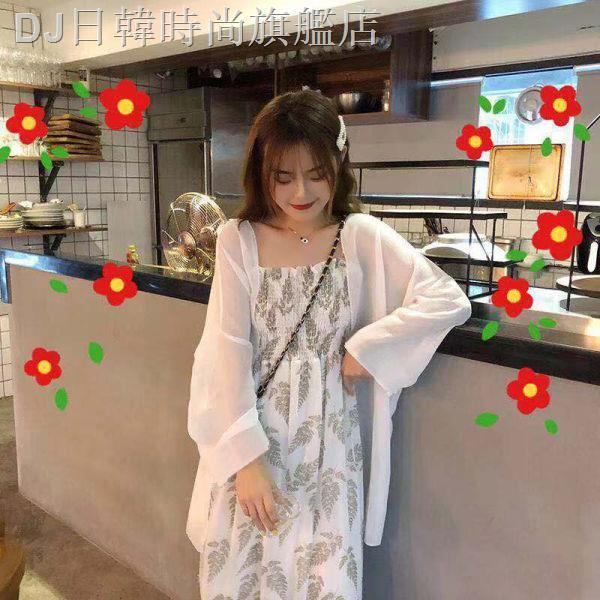 Bộ đầm voan hoa + áo khoác mỏng chống nắng cá tính xinh xắn cho nữ