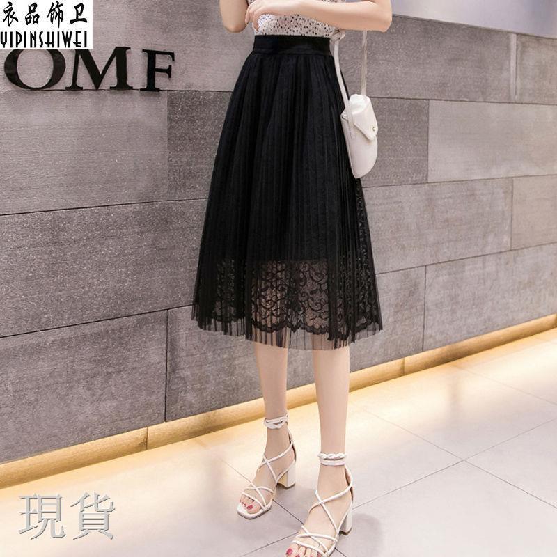 Chân Váy Dài Màu Đen Thời Trang Xuân Thu Cho Nữ
