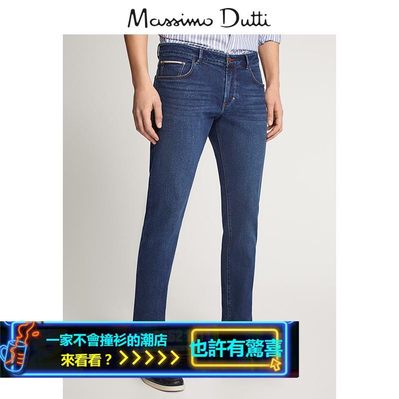 Quần Jeans Nam Kiểu Dáng Retro Thời Trang Cá Tính