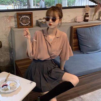 Set Áo Thun Ngắn Tay + Chân Váy Xinh Xắn Thời Trang Dành Cho Nữ