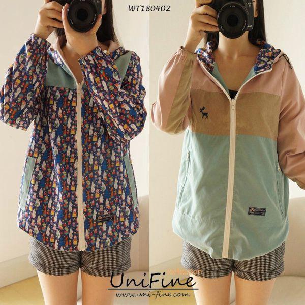 Áo khoác nữ cotton 2 màu, 2 măt - WT180402
