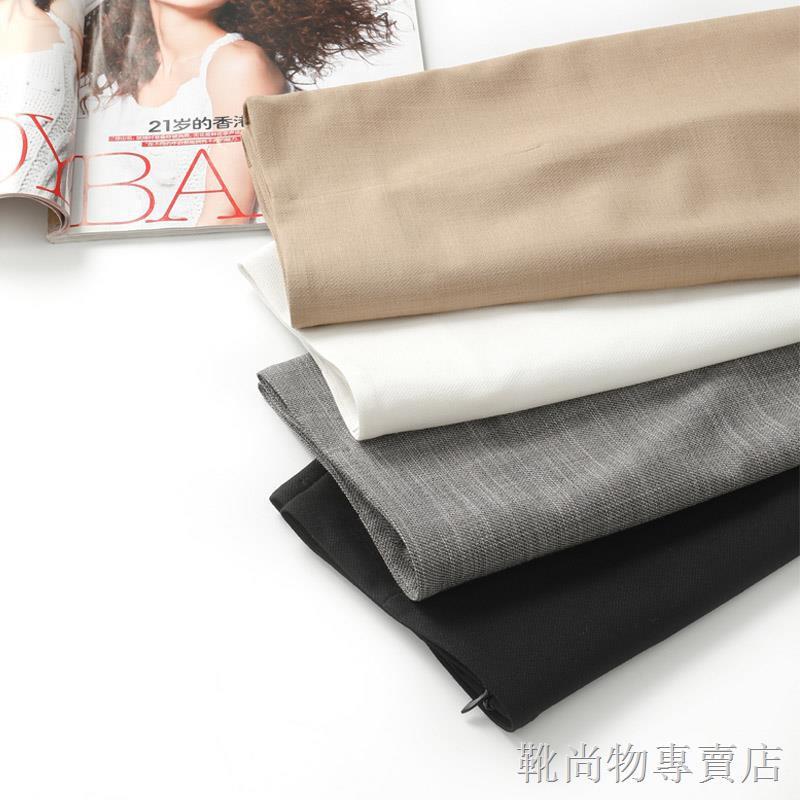 Chân Váy Lưng Cao Ôm Dáng Mẫu 2020 Thời Trang Dành Cho Nữ