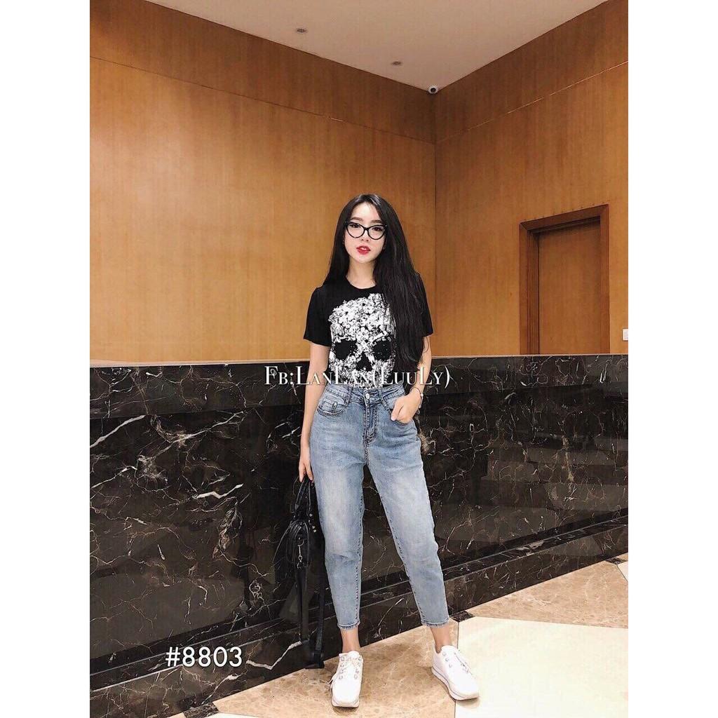 [Nhập BINHAH10K giảm 15K] Quần Jean Nữ Form Suôn l Quần Baggy Jean Hàn Quốc Siêu Đẹp H05