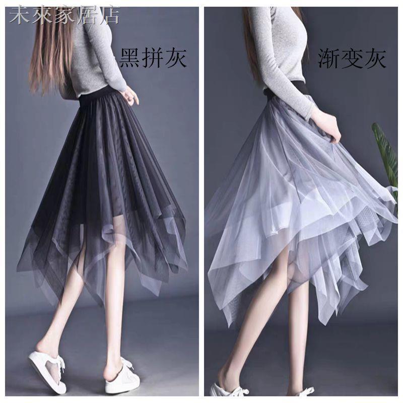 Chân Váy Lưới Màu Gradient Thời Trang 2020 Xinh Xắn Cho Nữ