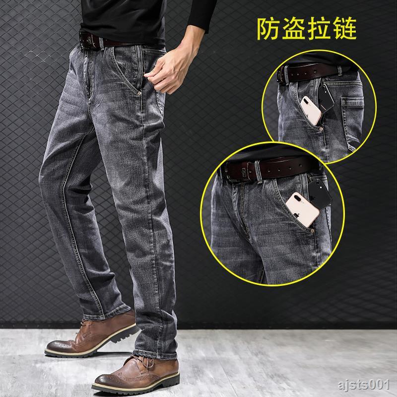 Quần Jeans Phối Túi Chống Trộm Thời Trang Mùa Đông Cho Nam