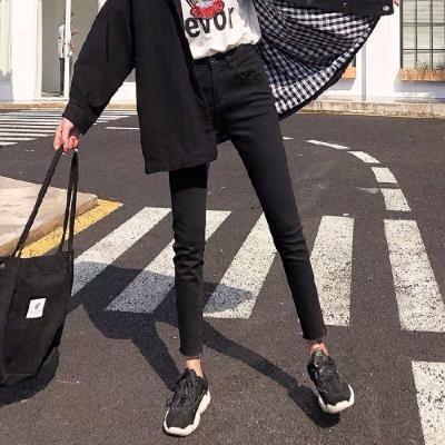 Quần Jean Đen Lưng Cao Kiểu Hàn Quốc Thời Trang Mùa Xuân 2020 Cho Nữ