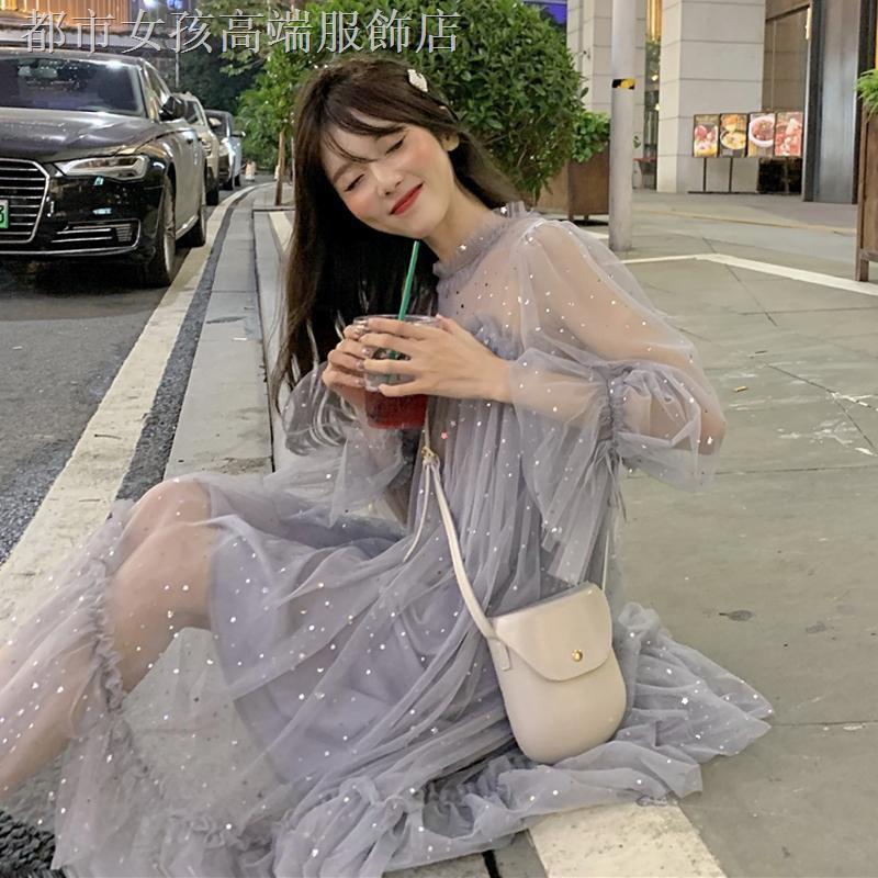 Chân Váy Dài Phối Lưới Thời Trang Cho Nữ